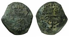 World Coins - BULGAIA.Ivan Alexander AD 1331-1337.AE.Trachy. Turnovo mint.