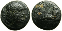 Ancient Coins - IONIA.SMYRNA.2nd - 3rd Cent AD.AE.16.~~~Herakles Prophylax.~#~River god reclining.