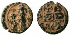 Ancient Coins - EGYPT.Arab rule AD 642-705.?AE.12 Nummis after Heraclius and sons.
