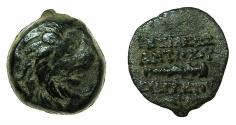 Ancient Coins - SYRIA.SELEUCID EMPIRE.Antiochus VII 138-129 BC.AE.Mint of ANTIOCH?. Undated issue