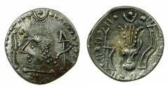 Ancient Coins - ARABIA FELIX.Himyarites.Anonymous 1st cent BC.AR.Denarius