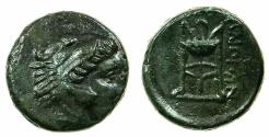 Ancient Coins - MACEDON.PHILIPPI.Circa 356-350 BC.AE.18mm. Herakles Reverse. Tripod.