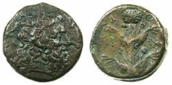 Ancient Coins - KYRENAICA.KYRENE.Koinon, circa 250-246 BC.AE.22mm.Reverse. Silphium plant