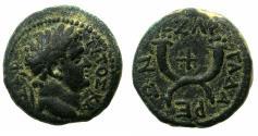 Ancient Coins - DECAPOLIS.GADARA.Titus Caesar AD 69-79.AE.18mm.struck AD 73/74.