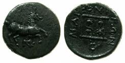 Ancient Coins - THRACE.MARONEIA.Circa 398-347 BC.AE.16mm.