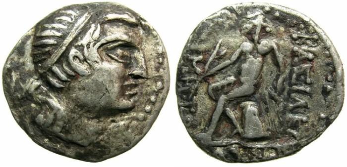 Ancient Coins - SYRIA.SELEUCID EMPIRE.Demetrius I 162-150 BC.AR.Drachma.Mint of ECTABANA.