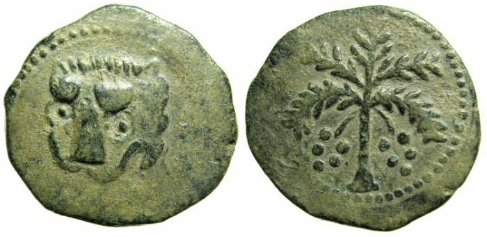 Ancient Coins - ITALY.SICILY.William II AD 1166-1189.Anonymous.AE.Large Follaro.Mint of MESSINA.
