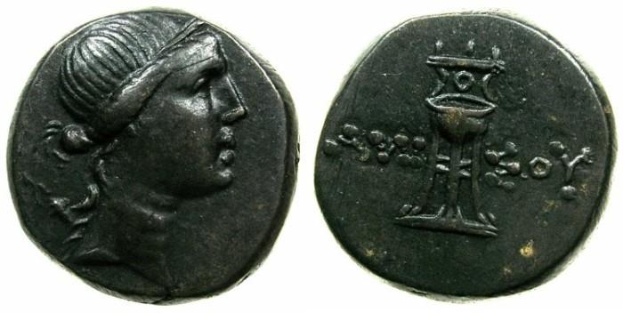Ancient Coins - PONTUS.AMASIA.Circa 125-100 BC.AE.20mm.~#~.Artemis.~#~.Tripod.