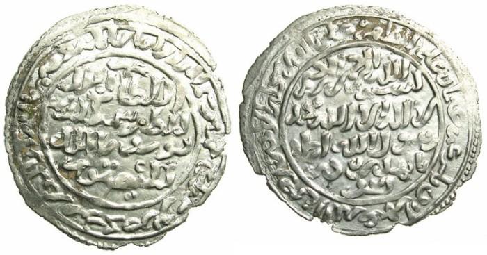World Coins - YEMEN.RASULID.al-Muzaffar Yusuf I 647-694H.AR.Dirhem.654H.Mint of ZABID.
