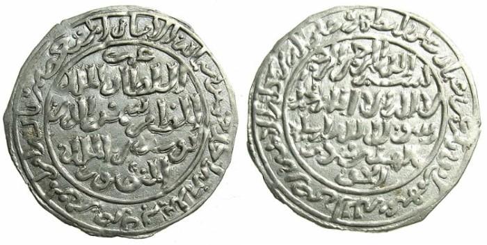Ancient Coins - YEMEN.RASULID.al-Muzaffar Yusuf I 647-694H.AR.Dirhem.651H.Mint of ZABID