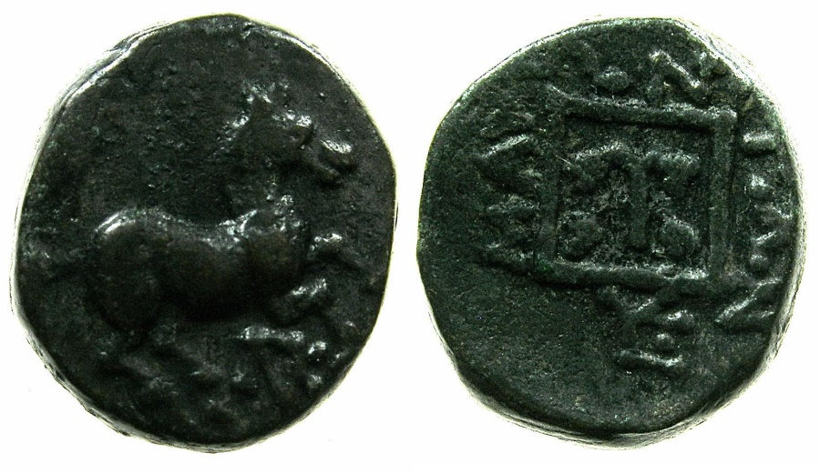 Ancient Coins - THRACE.MARONEIA.Circa 398-347 BC.AE.15mm.