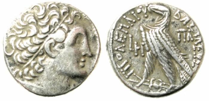 Ancient Coins - EGYPT.ALEXANDRIA.Ptolemy XII Neos Dionysios 80-51 BC.AR.Tetradrachm.Sruck 74-73 BC
