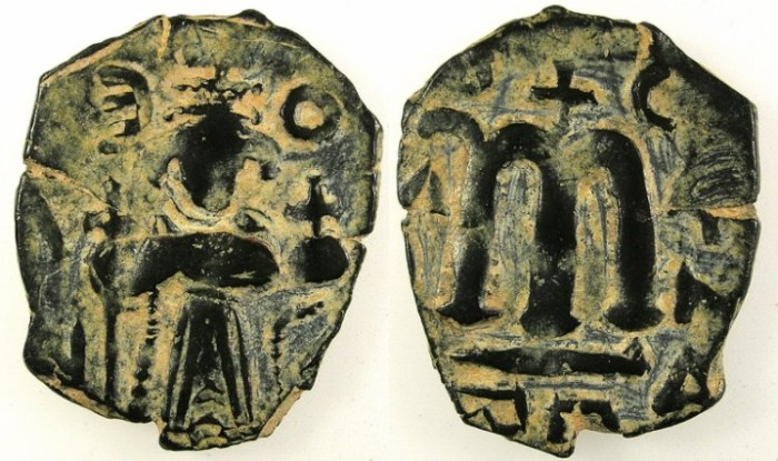 Ancient Coins - PSEUDO-BYZANTINE.7th Cent AD.AE.Follis. after Constans II ( AD 642-668).standing imperial figure.