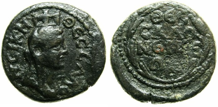 Ancient Coins - MACEDON.THESSALONIKI.Anonymous 2nd-3rd Cent AD.AE.20.Tyche with Gateway crown.