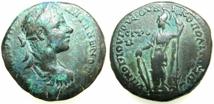 Ancient Coins - THRACE.MOESIA INFERIOR.NIKOPOLIS ad ISTRUM.Elagabalus AD 218-222.AE.25.9mm.~#~.Athena standing.