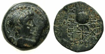 Ancient Coins - SELEUCID EMPIRE.Antiochus VII Euergetes-Sidetes 138-129 BC.AE.19. struck 137/6 BC.Mint of ANTIOCH.