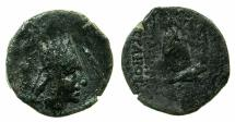 Ancient Coins - ARMENIA.ARTAXIADS.Tigranes II The Great  95-56 BC.AE.23.2mm.Mint of Tigranocerta.~#~.Tyche seated right, swimmer below.