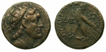 Ancient Coins - PTOLEMAIC EMPIRE.CYPRUS.Ptolemy VIII Euergetes II 145-116 BC.Contemporary forgery, base core for Tetradrachm, mint of SALAMIS, date year 33 ( 138/37 BC )