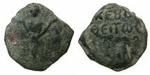 World Coins - CRUSADER STATES.Principality of ANTIOCH.Roger of Salerno, regent AD 1112-1119. AE.Follis, 2nd Type.~~~Virgin Orans.