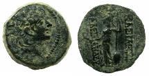 Ancient Coins - SELEUCID EMPIRE.Alexander II Zebina 128-123 BC.AE.21mm. Mint of ANTIOCH