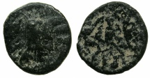 Ancient Coins - ARMENIA.Tigranes II The Great 95-56 BC.AE.19.6mm.~#~. Tyche seated.