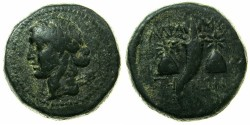 Ancient Coins - MYSIA.ADRAMYTEUM.Circa 2nd cent BC.AE.20mm.