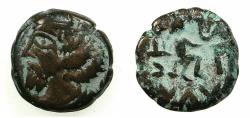 Ancient Coins - INDO PARTHIA.Gondopharid Dynasty.Sanabares , Usurper mid 1st cent BC.AE.Drachma.Mint of MARGIANE.