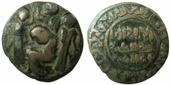 World Coins - Artiqids of MARDIN.Husam al-Din Yulug Arslan 580-597H ( AD 1184-1201 ).AE.Dirhem 589H.( AD 1193 ).~~~Lamantaion scene, death of Saladin.