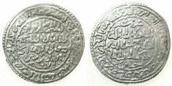 World Coins - YEMEN.RASULID.al-Muzaffar Yusuf I 647-694H ( AD 1250-1295).AR.Dirhem.650H.Mint of ADAN