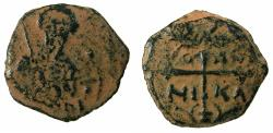World Coins - CRUSADER STATES.Principality of Antioch.Tancred AD 1104-1112.AE.Follis.2nd Type.