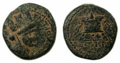 Ancient Coins - SYRIA.SELEUCIS AND PIERIA.ANTIOCH.Civic issue under Nero AD 54-64.AE. 19mm.