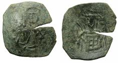 World Coins - BULGARIA.Mico Asen AD 1256-1257.AE.Trachy. Mint of TURNOVO. Saint Dimitrius.