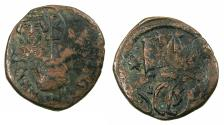 Ancient Coins - BYZANTINE EMPIRE.Heraclius AD 610-641.AE.Follis.Countermarked at Syracuse, Siciliy on follis of Justin I AD 518-527, Constantinople mint..