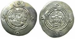 Ancient Coins - SASANIAN EMPIRE. Khusru II 2nd reign AD 591-628.AR.Drachm.Regnal Year 21.Mint GN=Gundishapur.