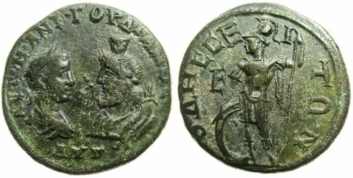 Ancient Coins - THRACE.ODESUS.Gordian III and Serapis AD 238-244.AE.5 Assaria.~#~. Ares standing.