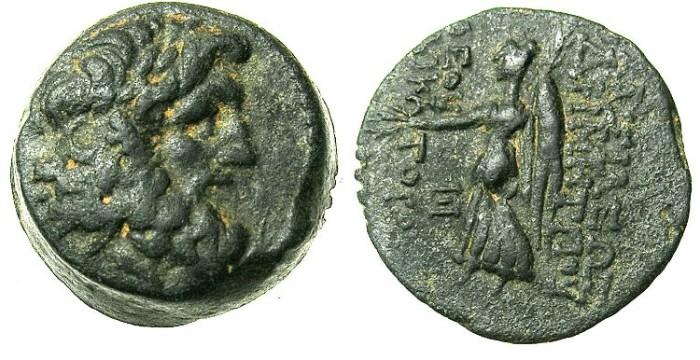 Ancient Coins - SYRIA.ANTIOCH.Demetrius II.2nd reign c.130-125 BC.AE.17.Zeus.Nike.