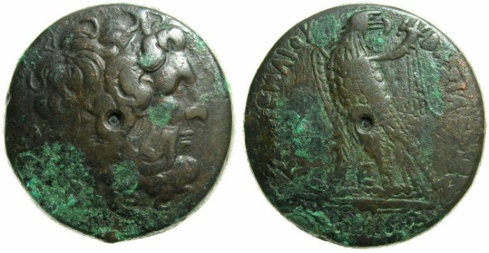 Ancient Coins - PTOLEMAIC EMPIRE.EGYPT.ALEXANDRIA.Ptolemy III Euergetes I  246-221 BC.AE.Drachma.~~~Zeus Ammon.~#~Eagle on thunderbolt.