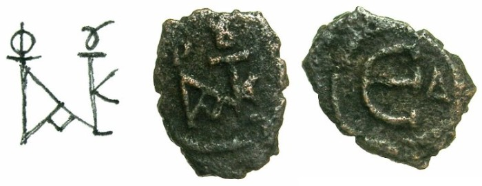 Ancient Coins - BYZANTINE EMPIRE.Justin II AD 565-578.AE.Pentanummium, officina Δ.Mint of CONSTANTINOPLE.