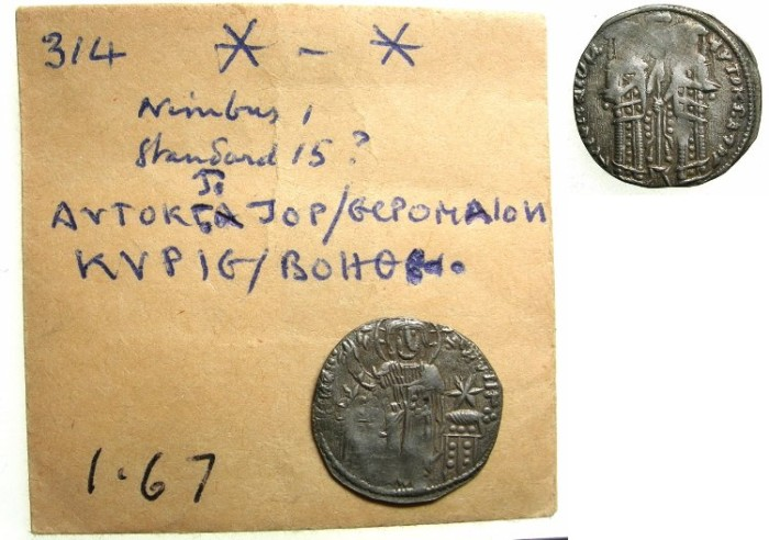 Ancient Coins - BYZANTINE EMPIRE.Andronicus II and Michael IX 1295-1320.AR.Basilikon.Constantinople mint.