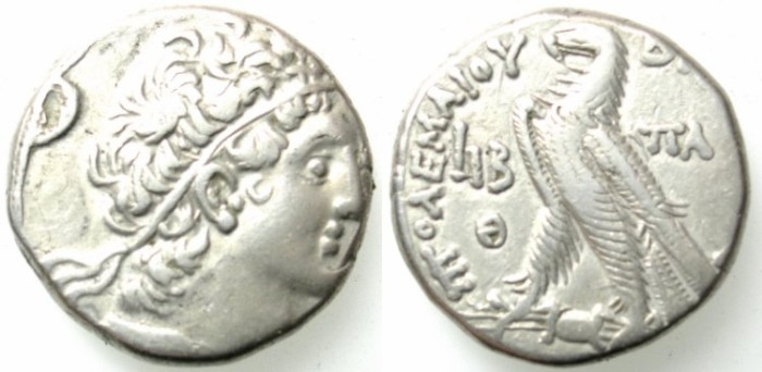 Ancient Coins - EGYPT.ALEXANDRIA.Cleopatra III and Ptolemy X 107-101 BC.AR.Tetradrachm. Struck 106-105. double dates.