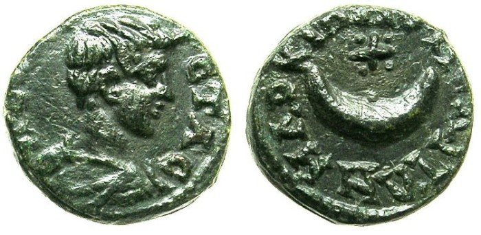 Ancient Coins - MOESIA INFERIOR.MARKIANOPOLIS.Geta Caesar AD 198-209.AE.15.Crescent with cross above, dot in each angle.