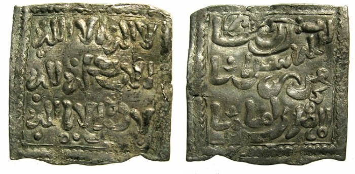 Ancient Coins - CRUSAER.SPAIN.La Reconquista.AR.Dirhem.Christain imitation after a dirhem of the Muwahhids