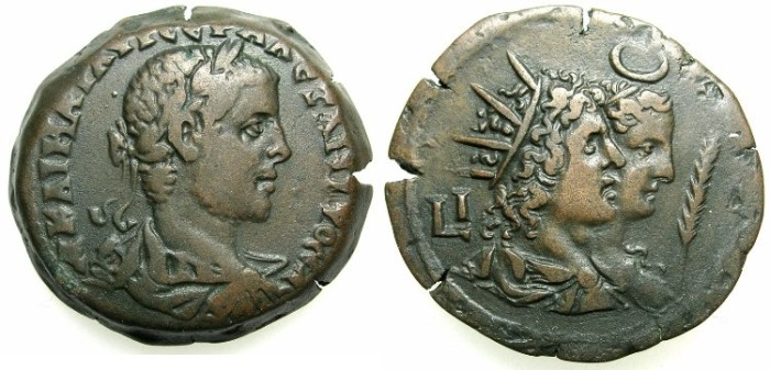 Ancient Coins - EGYPT.ALEXANDRIA.Severus Alexander Augustus AD 222-235.AE.Drachma, struck AD 230/231.~#~Jugate busts of Helios and Selene. ***** Exceptional condition *****