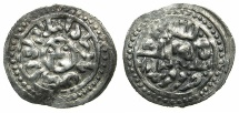 Ancient Coins - GOLDEN HORDE.Khan Tode Mengu 679-686H ( AD 1280-1287).AR.Yarmaq, 683H.Mint of QRIM.
