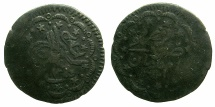 World Coins - SUDAN.Abdullah ibn Mohammed, The Khalifa, 1301-1316H ( AD 1885-1898 ).AE.21/2 Piastres 1312H with MAQBUL below toughra. ***VERY RARE***