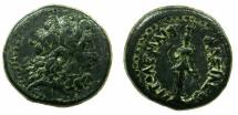Ancient Coins - PTOLEMAIC EMPIRE.CYPRUS.Ptolemy III Euergetes I 246-221 BC.AE.19.3mm. Paphos mint. ~#~.Cultus statue of Aphodriite.