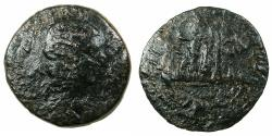 Ancient Coins - CYPRUS, Koinon of.Julia Domna Augusta AD 193-217.AE.33mm. Reverse. Temple of Aphrodite at Paphos.
