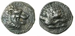 Ancient Coins - CYPRUS.AMATHUS.Rhoikos circa 350 BC.AR.Tetrobol.