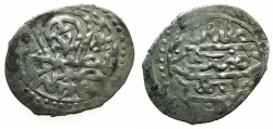 World Coins - TURKEY.OTTOMAN EMPIRE.Sultan Ahmed I 1012-1026H ( AD 1603-1617).AR.Dirhem, 1012H. Mint of HALEP ( ALEPPO).