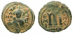 Ancient Coins - ARAB BYZANTINE.HIMS ( EMESSA ).Anonymous 7th cent AD.AE.Fals. Facing imperial bust.